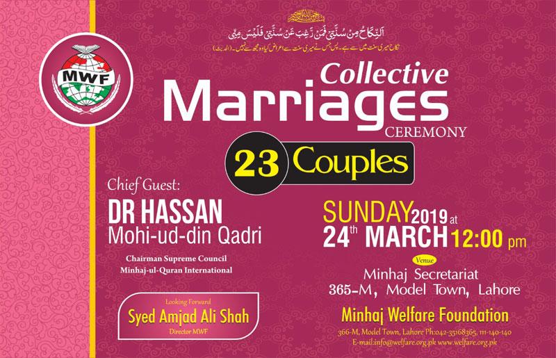 منہاج ویلفیئر فاؤنڈیشن کے زیراہتمام 23 شادیوں کی اجتماعی تقریب 24 مارچ (اتوار) کو ہو گی