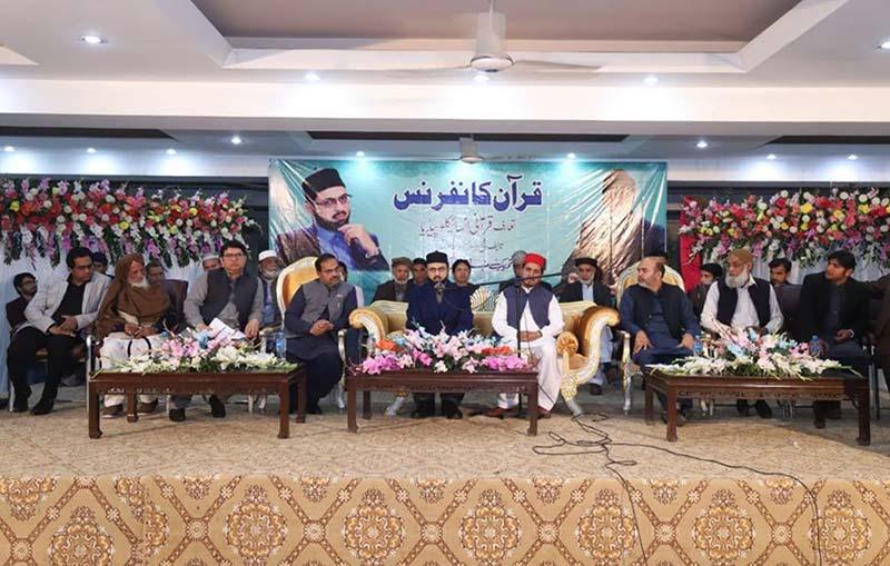نسل پرستی اور فرقہ پرستی، انسانیت کیلئے بہت بڑا خطرہ ہے: ڈاکٹر حسن محی الدین قادری کا قرآنی انسائیکلوپیڈیا کی تقریب سے خطاب