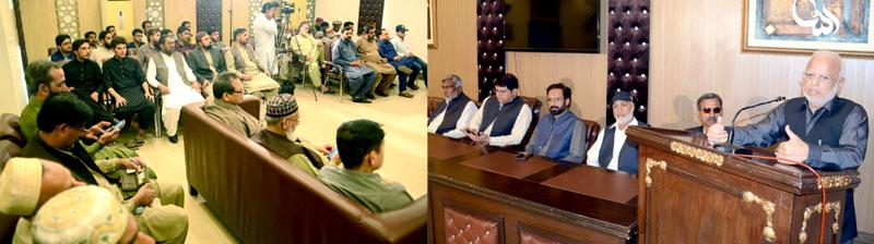 یوم پاکستان کے موقع پر عوامی تحریک کا سیمینار ''یوم پاکستان اور ہماری ذمہ داریاں''