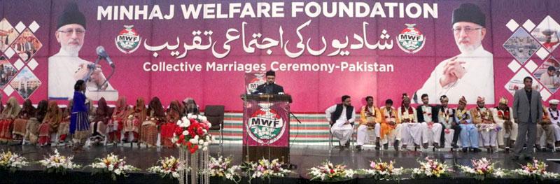 منہاج ویلفیئر فاؤنڈیشن کے زیراہتمام شادیوں کی 16ویں اجتماعی پروقار تقریب