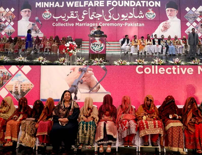 منہاج ویلفیئر فاؤنڈیشن کے زیراہتمام 23 شادیوں کی اجتماعی تقریب