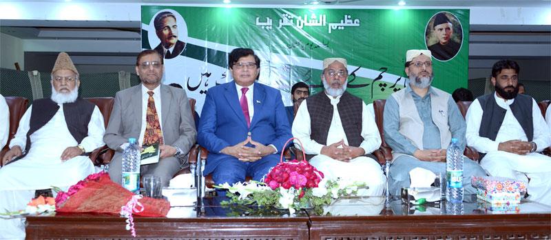 پاکستان کے تحفظ کی ضمانت اس کے محب وطن عوام ہیں: سیمینار
