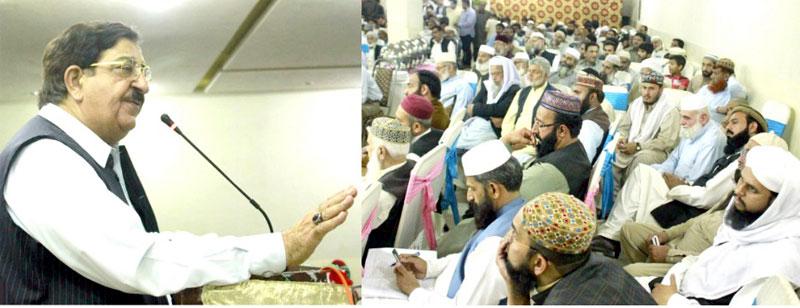 منہاج القرآن لاہور کے زیراہتمام قرآن کانفرنس، اہم شخصیات کی شرکت