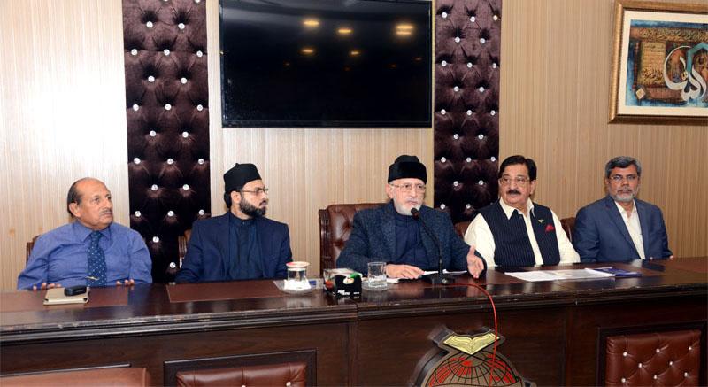Dr Tahir-ul-Qadri convenes meeting of Shura on April 5