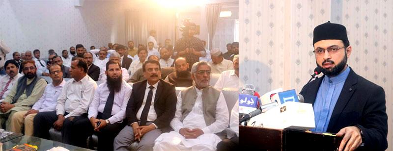 ڈاکٹر حسن محی الدین قادری کا رحیم یار خان میں ڈسٹرکٹ بار کونسل سے خطاب