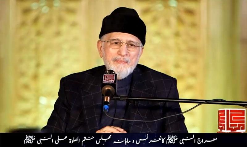 اللہ نے انبیاء علیہم السلام کے دعوی صداقت کے لیے انھیں معجزات سے نوازا، ڈاکٹر طاہرالقادری