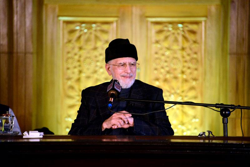 Dr Tahir-ul-Qadri addresses Miran-un-Nabi ﷺ Conference at MQI Markaz