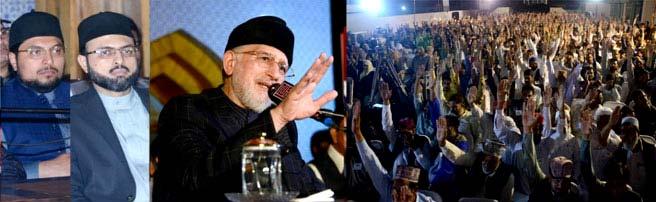تحریک منہاج القرآن و پاکستان عوامی تحریک کی فیڈرل کونسل کا اجلاس، 2 قراردادیں منظور