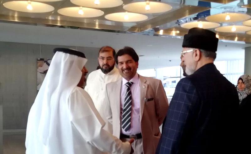 OIC officials warmly receive Dr Tahir-ul-Qadri