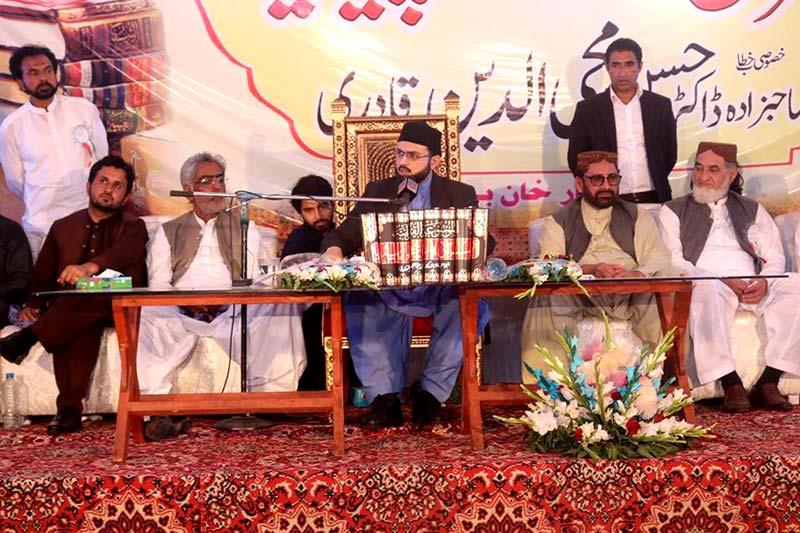 خانپور میں قرآنی انسائیکلوپیڈیا کی تقریب رونمائی