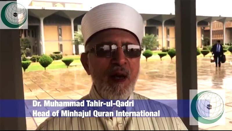 انتہاء پسندی و دہشت گردی کیخلاف مشترکہ بیانیہ وقت کی ضرورت ہے: ڈاکٹر محمد طاہرالقادری کا او آئی سی کانفرنس میں ٹوئٹر پیغام