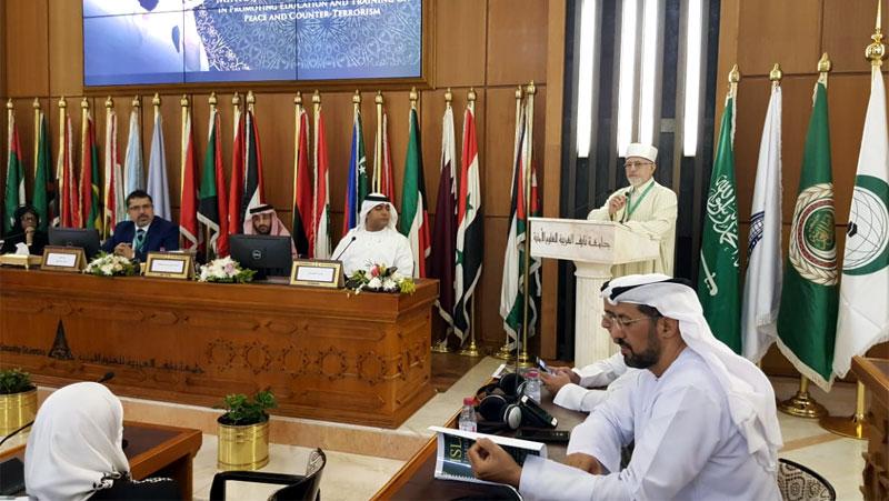 شیخ الاسلام ڈاکٹر محمد طاہرالقادری کا او آئی سی اجلاس سے خطاب