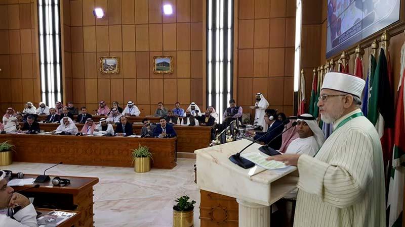او آئی سی اجلاس میں شیخ الاسلام ڈاکٹر محمد طاہرالقادری کا خطاب