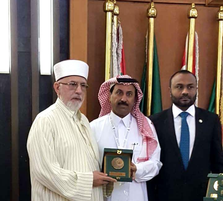 او آئی سی کی طرف سے ڈاکٹر طاہرالقادری کی خدمات کا اعتراف بڑا اعزاز ہے: رہنما منہاج القرآن