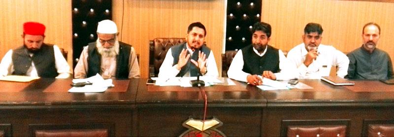 منہاج القرآن لاہورکی ایگزیکٹو کونسل کا اجلاس، عہدیداران کی شرکت