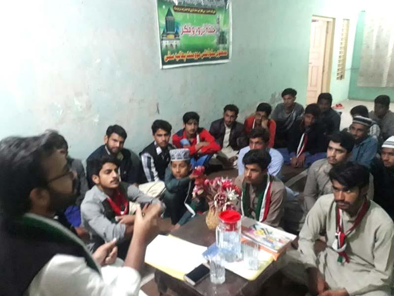 مصطفوی سٹوڈنٹس موومنٹ تحصیل پھالیہ کی تنظیم نو
