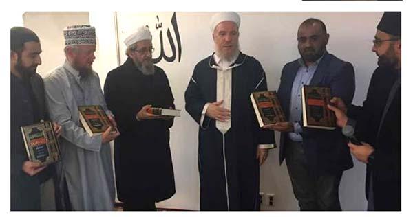 MQI Denmark gifts Quranic Encyclopedia to Shaykh Muhammad Abul Huda al-Yaqoubi
