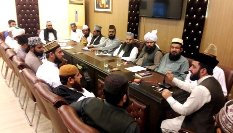 دہشتگرد اسلام اور انسانیت کے دشمن ہیں، منہاج القرآن علماء کونسل