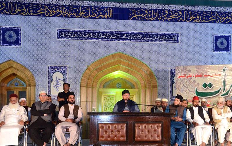 شب برات کا روحانی اجتماع 2019، ڈاکٹر حسین محی الدین قادری کا خصوصی خطاب