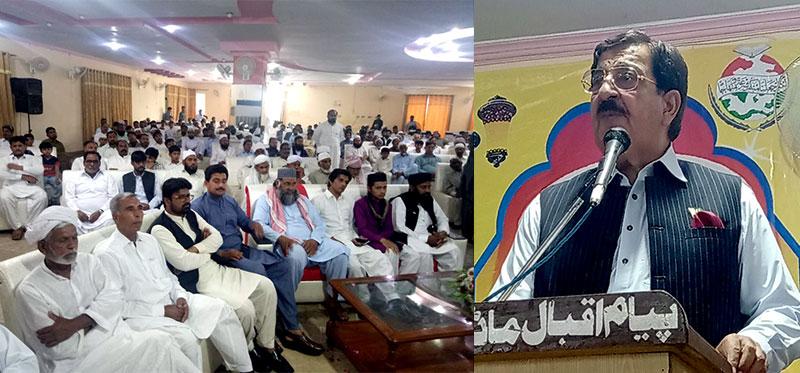 تحریک منہاج القرآن ملکوال کے زیراہتمام قرآن کانفرنس