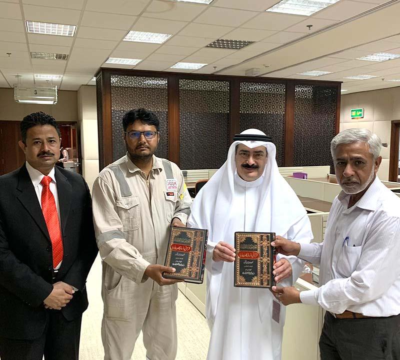 کویت کی نیشنل لائبریری کے لیے قرآنی انسائیکلوپیڈیا کا تحفہ