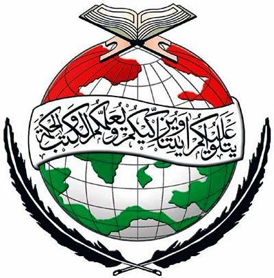 کالج آف شریعہ اینڈ اسلامک سائنسز کے زیراہتمام کتاب کے عالمی دن پر مذاکرہ