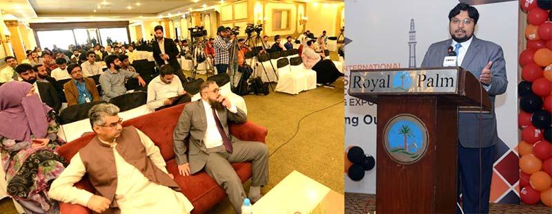 لاہور: بین الاقوامی طلباء کنونشن میں ڈاکٹر حسین محی الدین قادری کا خطاب