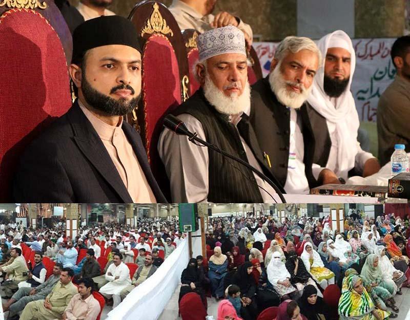 گوجرانوالہ: قرآن کانفرنس میں ڈاکٹر حسن محی الدین قادری کا خطاب