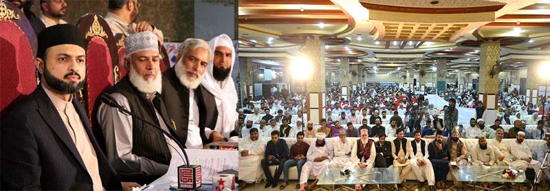 Gujranwala: Dr Hassan Mohi-ud-Din Qadri addresses the Quran Conference
