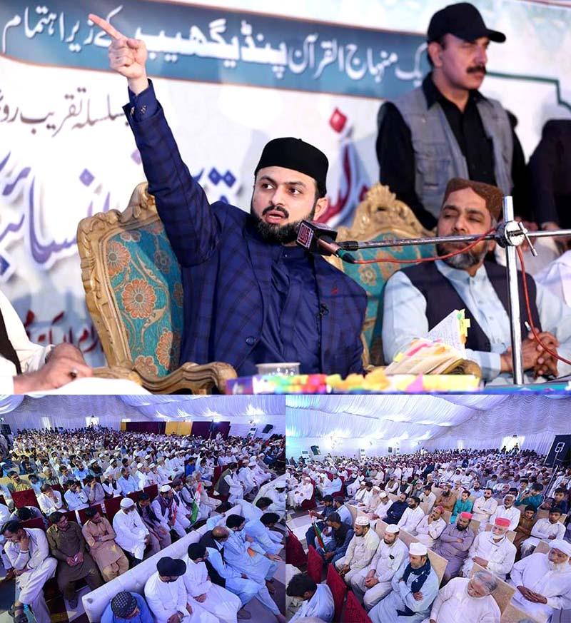 پنڈی گھیب: قرآن کانفرنس میں ڈاکٹر حسن محی الدین قادری کا خطاب