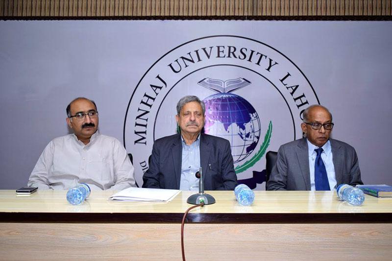 منہاج یونیورسٹی لاہور کے زیراہتمام ''جوڈیشل ایکٹوازم'' پر مذاکرہ، ڈاکٹر شاہد سرویا، ڈاکٹر خواجہ القما کا خطاب