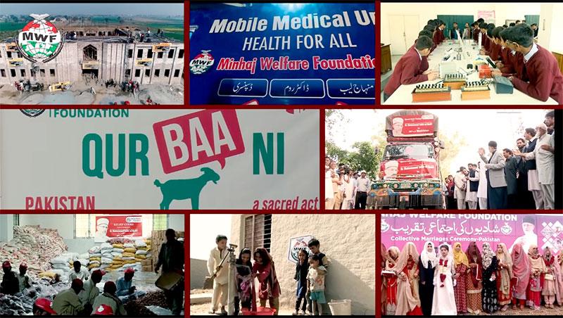 A view of Minhaj Welfare Foundation (MWF)