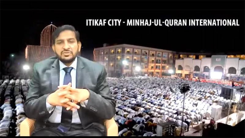 President of MYL Mazhar Alvi's message on Itikaf City 2019