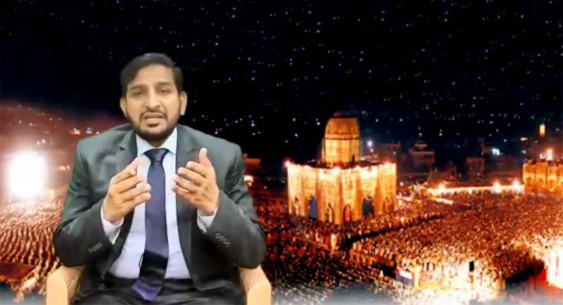 منہاج القرآن یوتھ لیگ کے نوجوان شہر اعتکاف میں بھرپور شرکت کریں: مظہر محمود علوی