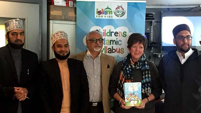 بچوں کے لیے سلیبس ''اسلام فار کڈز'' کی تقریب رونمائی