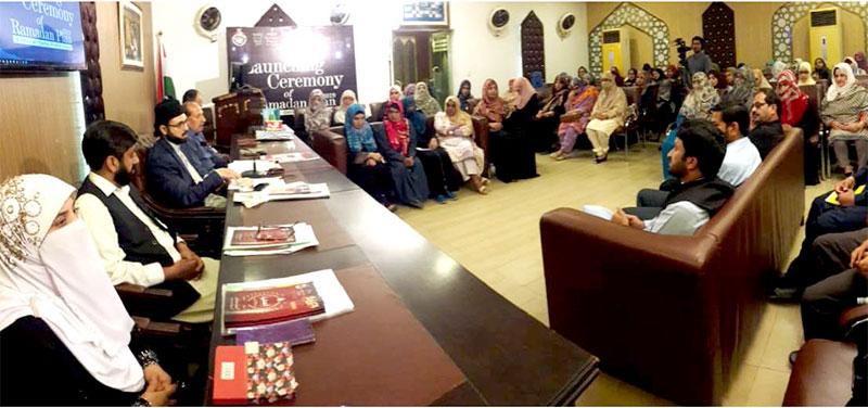Dr Hassan Mohi-ud-Din Qadri addresses launching ceremony of Ramadan Plan 2019 under MWL
