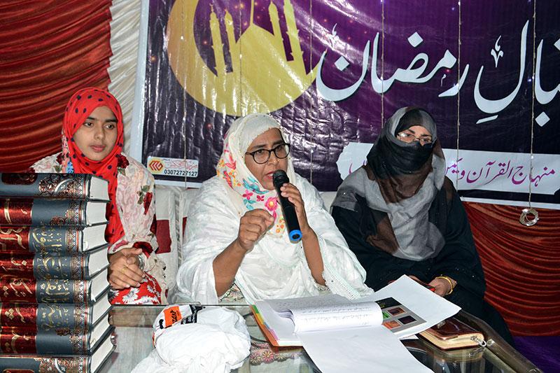 لودھراں: منہاج القرآن ویمن لیگ کے زیراہتمام استقبال رمضان کی روحانی تقریب