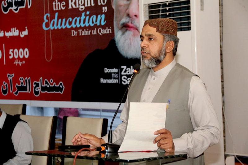 سرگودھا: منہاج القرآن تاجر ونگ کے زیراہتمام آغوش فیملی سپورٹ پروگرام کی افتتاحی تقریب