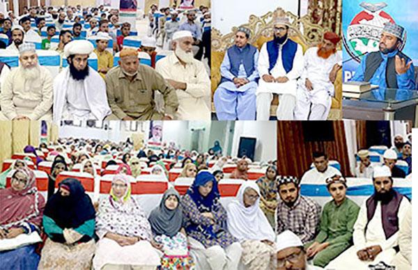 منہاج القرآن لاہور کے زیراہتمام دروس عرفان القرآن کا انعقاد