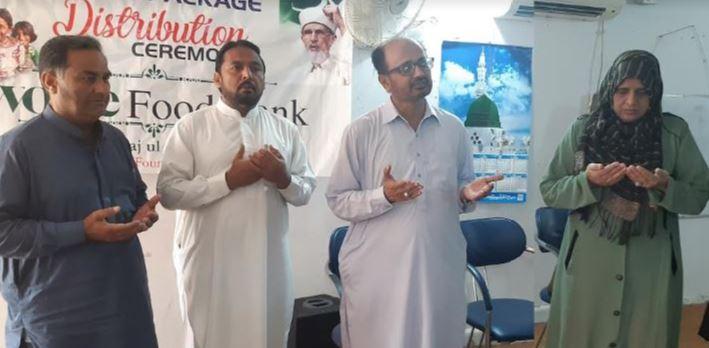 منہاج ویلفیئر فاونڈیشن اسلام آباد کے زیراہتمام مستحقین میں رمضان راشن کی تقسیم