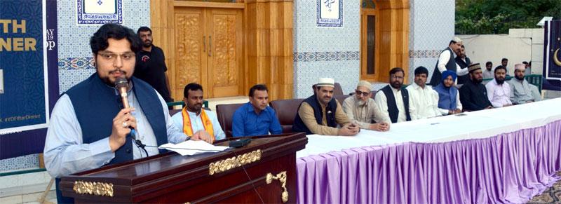 منہاج القرآن سیکرٹریٹ پر بین المذاہب افطار ڈنر کا اہتمام