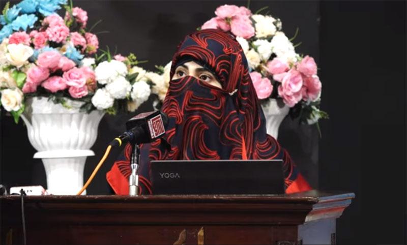 Shan e Sayyida e Kainat Awr Tarbiyyat e Awlad | Sayyida e Kainat Conference | Fizza Hussain Qadri