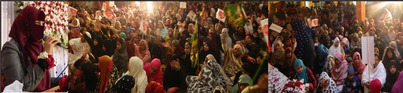 چکوال: رافعہ عروج ملک کا درس عرفان القرآن