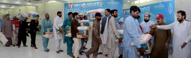 منہاج ویلفیئر فاؤنڈیشن کی طرف سے 3 سو سے زائد مستحق خاندانوں کیلئے رمضان پیکیج کی تقسیم