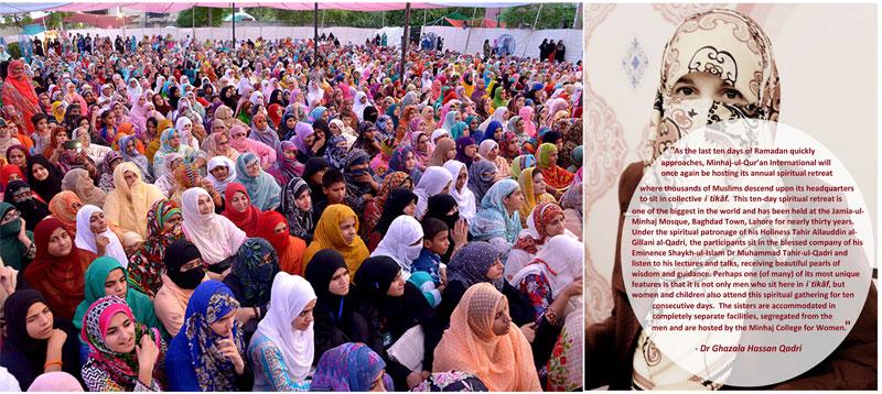 Women's participation in the annual iʿtikaf held by Minhaj-ul-Quran International