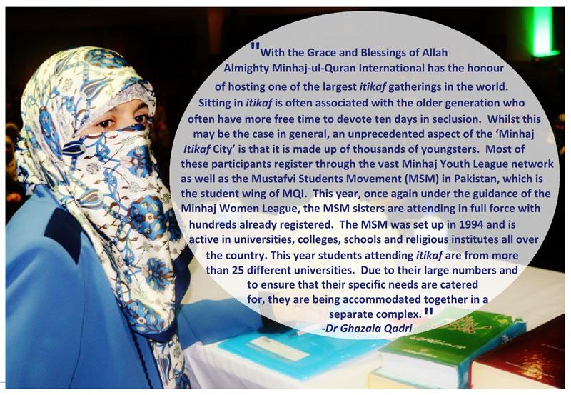 MSM Sister's participation in the annual iʿtikaf held by Minhaj-ul-Quran International