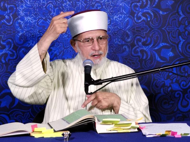 شہر اعتکاف (پہلا دن): شیخ الاسلام ڈاکٹر محمد طاہرالقادری کا معتکفین سے خطاب