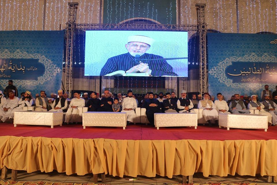 شہراعتکاف کی دوسری نشست، شیخ الاسلام ڈاکٹر محمد طاہرالقادری کا درس تصوف
