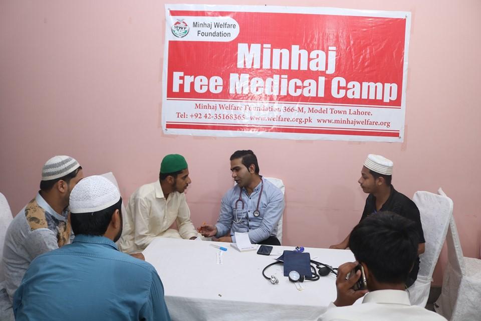 شہرِ اعتکاف میں منہاج ویلفیئر فاؤنڈیشن کا فری میڈیکل کیمپ