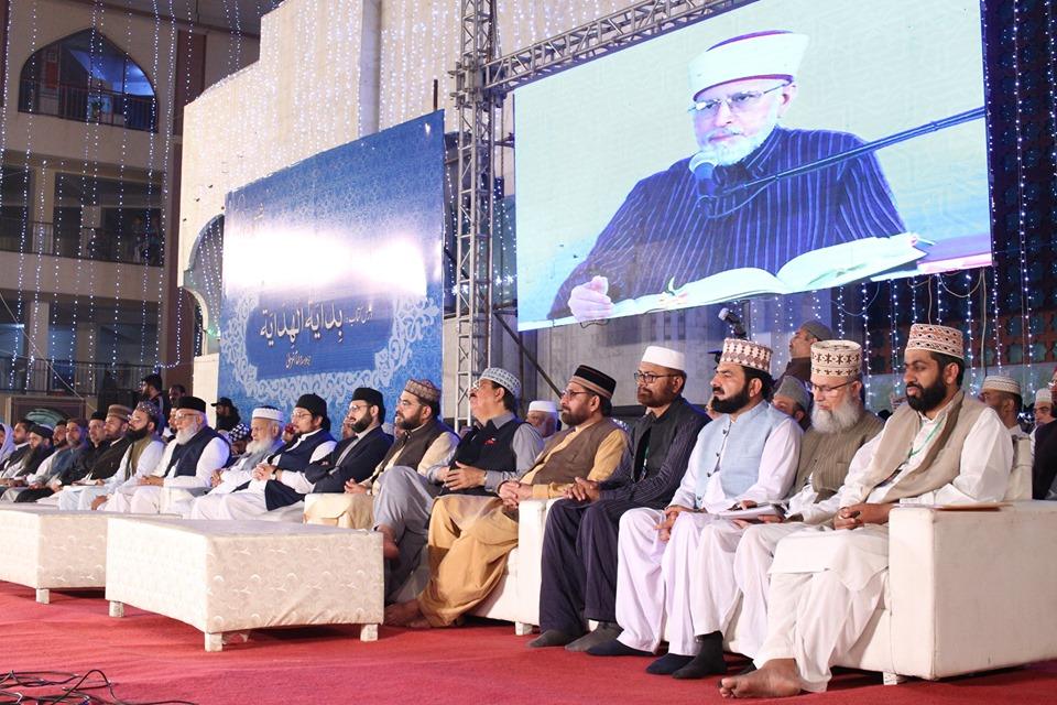 تصوف، فقیری، ولایت اور روحانیت تقویٰ سے ہے: شیخ الاسلام کا شہراعتکاف میں درس تصوف کی چوتھی نشست میں خطاب